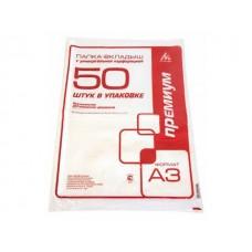 Файлы А3  30мкм  50шт глянцевый Бюрократ Премиум 013AV3