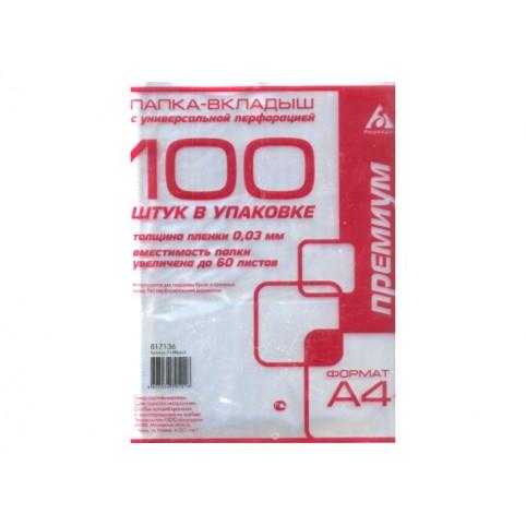 Файлы А4  30мкм 100шт глянцевый Бюрократ Премиум 013Bkan2