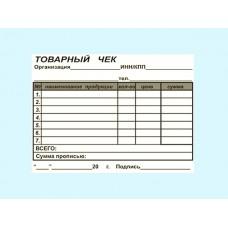 Товарный чек А6 100л газетка ИНН ППК