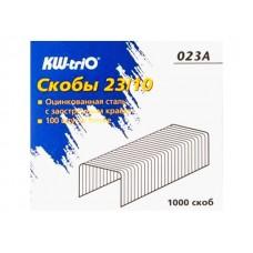Скоба №23/10 Kw-Trio 023A 1000 шт.