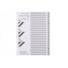 Разделитель А4 (А-Я) пластик серый Attomex 3051505