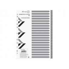 Разделитель А4 (1-31) пластик серый Attomex 3051501