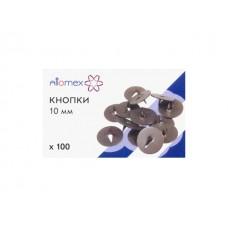 Кнопки 100шт 10мм никелированные Attomex Globus 4132500