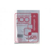 Файлы А5  30мкм 100шт глянцевый Бюрократ Премиум 013A5