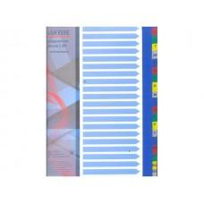 Разделитель А4 (А-Я) пластик цветной DeVente 3051509