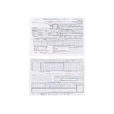 Путевой лист грузового авто А4 4С 100л газетка ППК