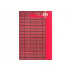 Книга канцелярская 196л Книга учета Шотландская клетка 196-2772