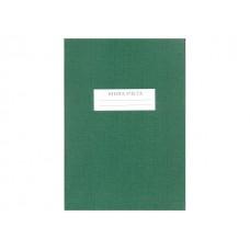 Книга канцелярская  96л Книга учета зеленая 13с11-3