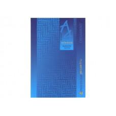 Книга канцелярская  80л Синий орнамент 80-2593