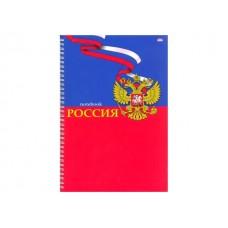 Книга канцелярская 100л спираль Двуглавый орел 100-8102