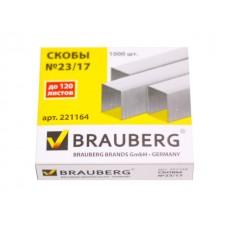 Скоба №23/17 Brauberg 1000 шт. 221164