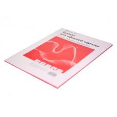 Бумага А4  80 г/м2  50 л. WM интенсив красный 012001505